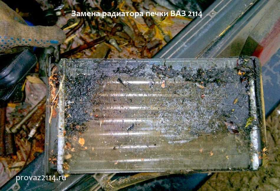 Замена-радиатора-печки-ВАЗ-2114