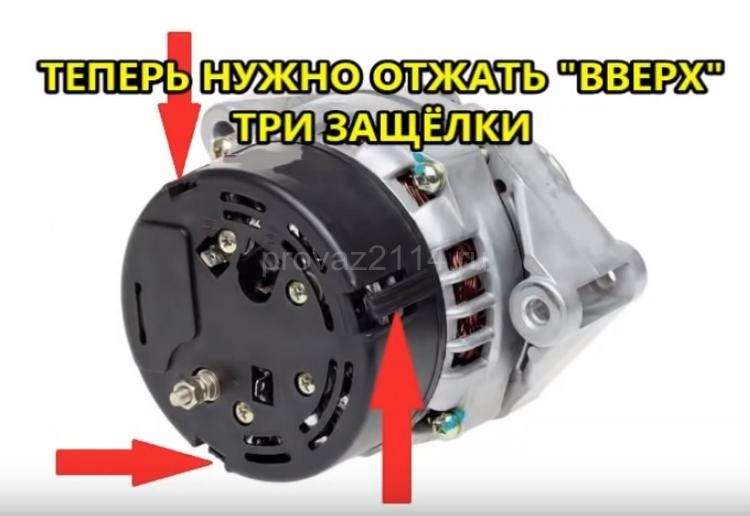 Пошаговая замена щеток генератора на ваз 2114 QIP Shot - Screen 16961 03.01.20