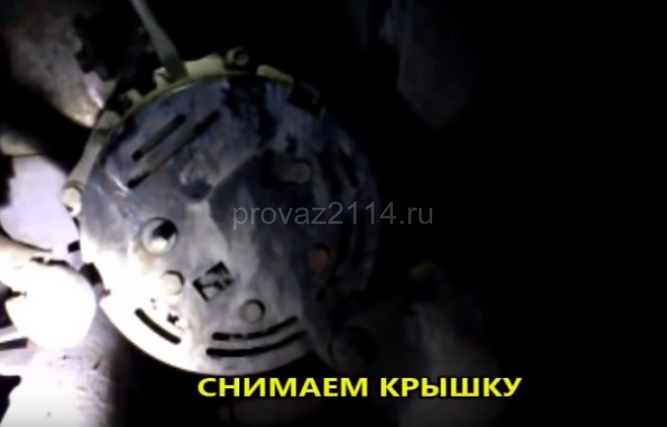 Пошаговая замена щеток генератора на ваз 2114 QIP Shot - Screen 16962 03.01.20