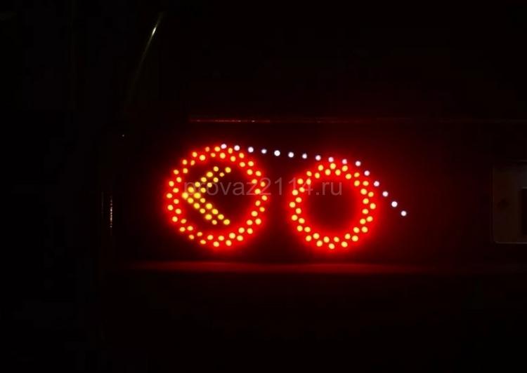 Установка светодиодов 5