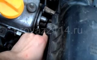 Порядок замены на ваз 2114 датчика температуры охлаждающей жидкости 4