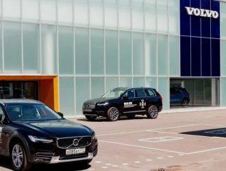 Почему стоит выбрать дилера Volvo Car Алтуфьево